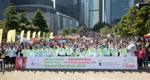 各參與團體、義工及參加者大合照,為東華三院 「奔向共融」—香港賽馬會特殊馬拉松2018 (iRun)畫上圓滿句號。