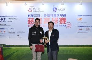 圖三為東華三院第五副主席馬清揚先生(左)頒發「男子個人總桿獎」冠軍予Mr. Jiming CHEN(右),他以74桿勇奪獎項。