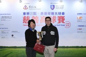圖四為東華三院第五副主席馬清揚先生(右)頒發「女子個人總桿獎」冠軍予Ms. Ruby YIM(左),她以88桿勇奪獎項。