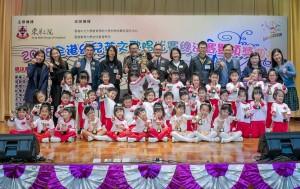 主席兼校监李鋈麟博士太平绅士(后排左五)和嘉宾与获奖的小朋友合照