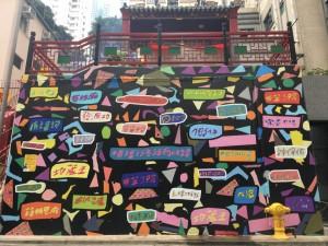 广福祠注入艺术元素,邀请了「爱不同艺术」(i-dArt)艺术家郑嘉恩为基座外墙创作剪纸作品《地藏王》,结合传统文化与艺术,推动多元共融。