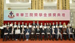 名譽校監李鋈麟博士太平紳士(前排中)及董事局成員與「東華三院147周年獎學金」得獎同學合照。