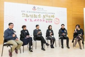 多位參與撰寫「認知障礙症‧生活攻略」專題文章的學者和專家一同出席新書座談會,分享照顧心得。