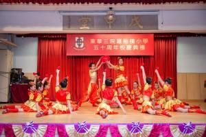 學生於校慶典禮上表演歌舞,慶祝學校50周年校慶。