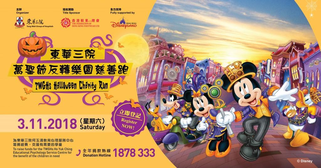 Faceboo Web banner 1200x628-01