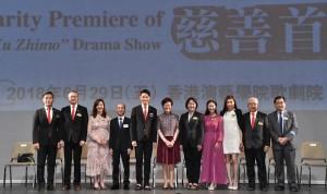 行政長官林鄭月娥女士GBM, GBS(左六)、東華三院王賢誌主席(左五)及東華三院董事局成員合照