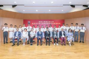图一:东华三院主席兼名誉校监王贤志先生(前排右四)及董事局成员与「东华杰出学生奖」中学组得奖同学合照。