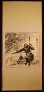 2.重慶人文美術館前館長古月教授作品《聽松》水墨畫 (1)