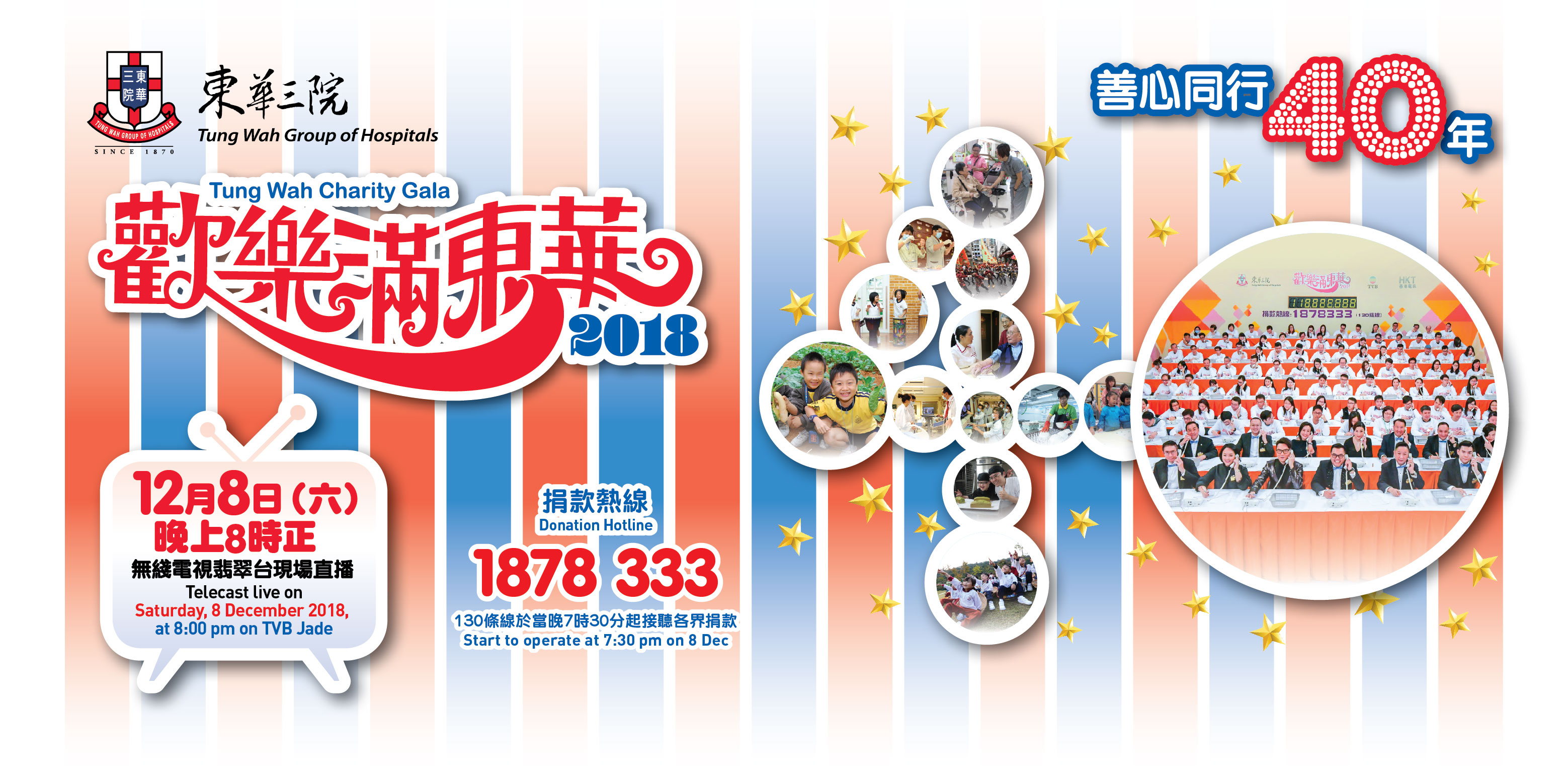 web banner 748x372p tc-01