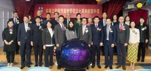 圖二︰主禮嘉賓、東華三院顧問局成員、董事局成員及校方代表一同主持亮燈儀式。