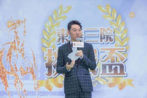 圖一為東華三院主席王賢誌先生在「東華三院挑戰盃」致歡迎辭。
