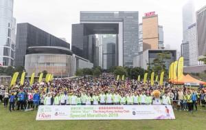 圖六為各參與團體、義工及參加者大合照,為東華三院 「奔向共融」—香港賽馬會特殊馬拉松2019 (iRun)畫上圓滿句號。