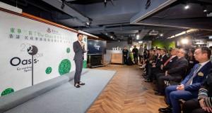 圖一為東華三院主席王賢誌先生於「The Oasis青年共享空間」開幕禮上致歡迎辭。