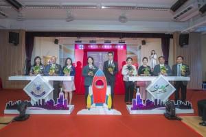 圖一為東華三院主席王賢誌先生(左五)、董事局成員及其他嘉賓主持東華三院水泉澳小學開幕儀式。