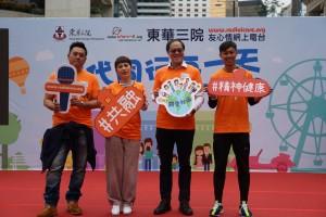 圖二: 主禮嘉賓社會福利署助理署長(康復及醫務社會服務)郭志良先生(右二)與正能量大使合照。