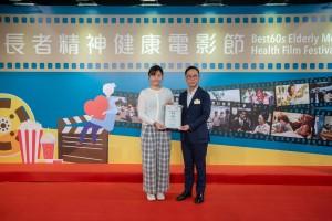 東華三院副主席蔡榮星先生(右)頒發獎狀予「光影耆情」攝影比賽得獎者。