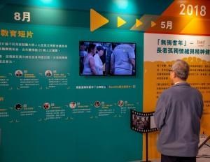 活動場地展出過往關注「腦」朋友製作的社區教育短片及「無獨耆年」長者精神健康調查結果,以回顧計劃兩年以來的重點活動。