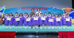 東華三院副主席文頴怡小姐(後排右)陪同主禮嘉賓香港藝術館總館長譚美兒小姐(後排左)頒發畢業證書予幼稚園畢業學生代表。