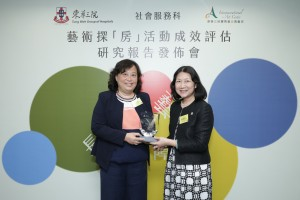 東華三院署理社會服務總主任梁碧琼女士(右)頒發紀念品予香港大學社會工作及社會行政學系周燕雯博士(左)。