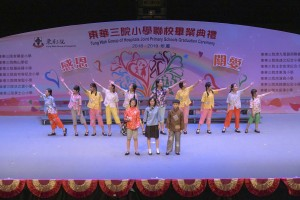 圖三及圖四:同學們於典禮上落力演出義學歌舞劇-《老師,您好》獲全場讚好。