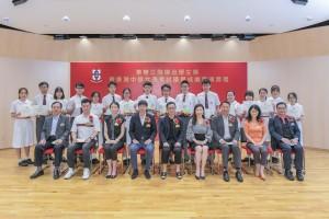 圖一:東華三院主席兼名譽校監蔡榮星博士(前排左五)及董事局成員與「東華傑出學生獎」中學組得獎同學合照。