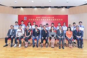 圖二:東華三院主席兼名譽校監蔡榮星博士(前排左五)及董事局成員與「東華傑出學生獎」小學組得獎同學合照。