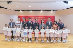 圖三:東華三院主席兼校監蔡榮星博士(後排左五)及董事局成員與「東華傑出學生獎」幼稚園組得獎同學合照。