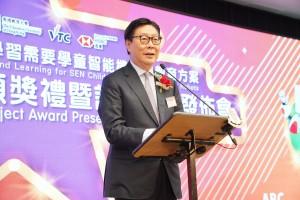 圖四:香港特殊學校議會永遠榮譽會長馬時亨教授GBS太平紳士於頒獎禮暨計劃成果發佈會致辭,勉勵學校繼續為有特殊學習需要學生發展創新的學習方法。
