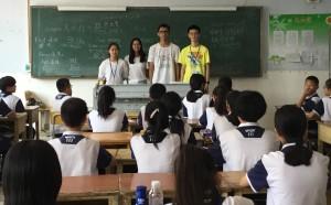 圖三:吳俊熙同學(右一)曾參與支教活動,了解內地偏遠地區學生的學習條件與生活環境後,讓他立志成為土木工程師。