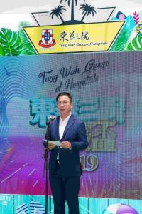 圖一:東華三院主席蔡榮星博士在「東華三院挑戰盃」致歡迎辭。