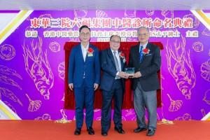院主席蔡榮星博士(左)陪同下,致贈紀念品予六福集團(國際)有限公司主席兼行政總裁黃偉常先生(中)。