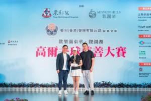 圖五為女子組「個人淨桿獎」首日比賽冠軍Ms. TAM Yuet Ching(中),以桿數75.6桿奪獎。