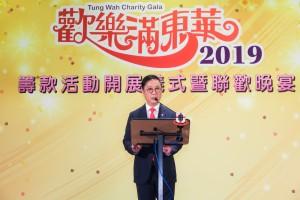 圖二為東華三院主席蔡榮星博士於開展儀式致辭。