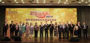 圖三為東華三院主席蔡榮星博士(左九)、董事局成員及一眾嘉賓在台上進行祝酒儀式。