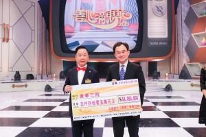 圖二為東華三院蔡榮星主席(左)代表東華三院接受中國銀行(香港)有限公司所捐贈的五千四百零五萬元捐款支票。