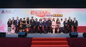 圖一:東華三院一眾董事局成員及嘉賓出席頒獎晚會,答謝各界的鼎力支持。