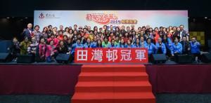 圖三及圖四:田灣邨及香港仔中心分別榮膺今年的慈善屋邨及屋苑冠軍,分別籌得超過180萬元及150萬元善款。