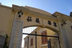 圖1為東華義莊將恢復骨灰龕位租賃服務,讓市民在輪候公營骨灰位期間,可以臨時在東華義莊寄存先人的骨灰。