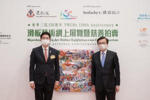 圖二為籌委會主席馬清揚副主席(左)與主禮嘉賓發展局副局長廖振新太平紳士合照。