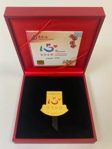 Gold Shield Medal_No.888