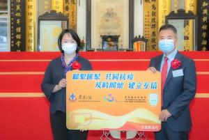 圖一為東華三院主席文頴怡小姐(左)接受由香港鐘表業總會主席李永安先生(右)代表香港鐘表業總會捐贈的流動數據卡。