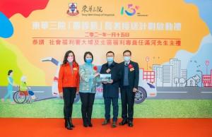 東華三院主席文頴怡小姐(右三)向善長代表致送紀念品,以感謝他們對計劃的鼎力支持。