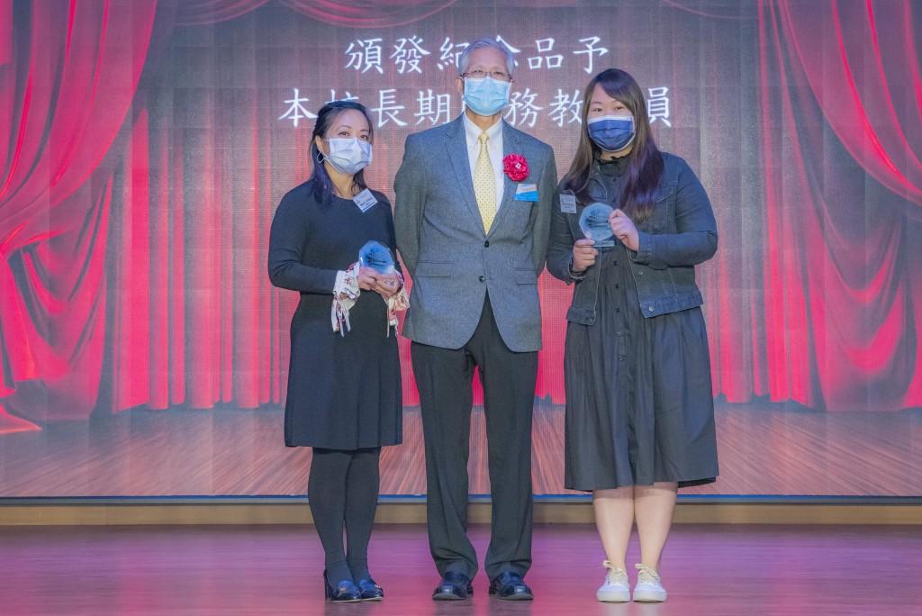 圖四為香港鶴山同鄉會副理事長兼校董麥炳球先生(中)頒發教職員長期服務獎。