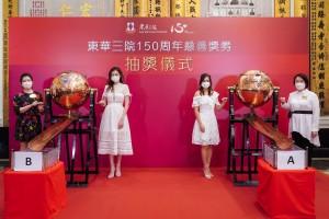 圖二為東華三院文頴怡主席(右一)、東華三院鄧明慧第四副主席(左一)、香港小姐冠軍暨最上鏡小姐謝嘉怡小姐(右二)及香港小姐亞軍陳楨怡小姐(左二)主持獎券攪珠抽獎。