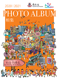 TungWah_PA_2020_cover_AW_20210330_ol