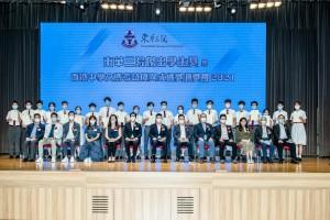 圖三:東華三院主席兼名譽校監譚鎮國先生(前排左七)及董事局成員與取得優異成績的應屆文憑試考生合照。